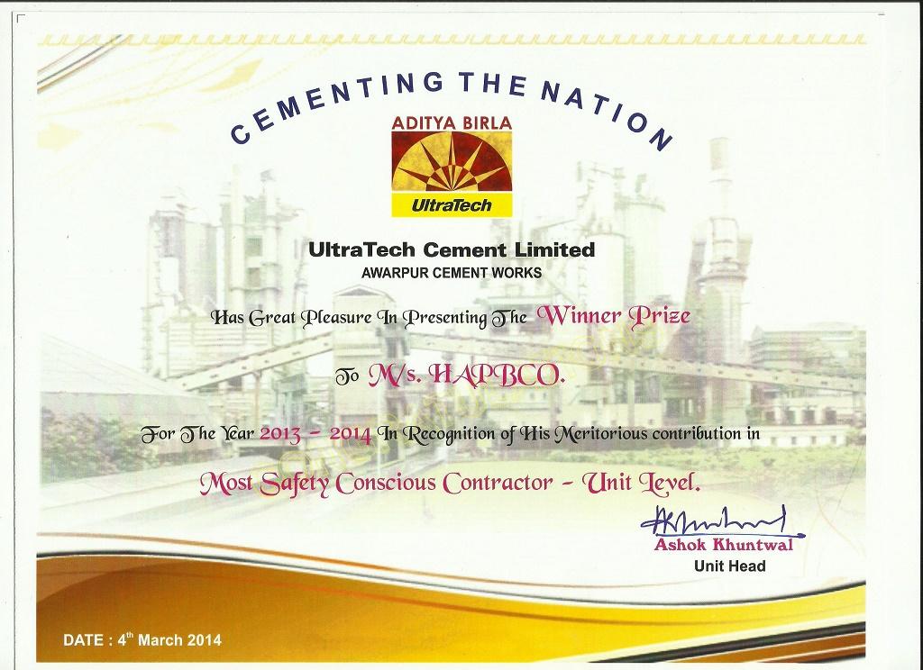 award utcl