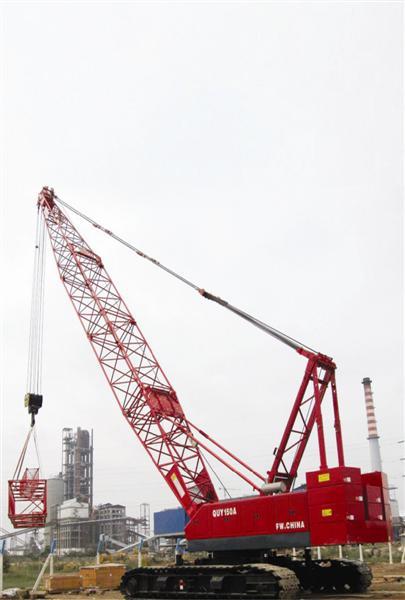Fushun 150T Crane